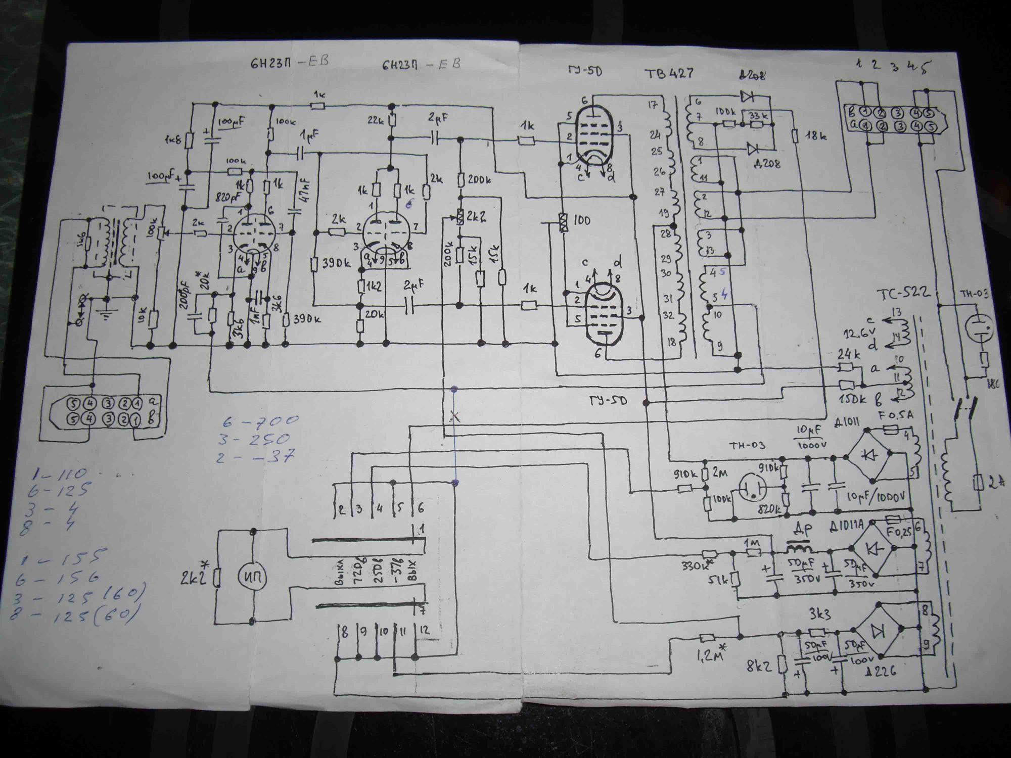 Передатчик на гу81м схема