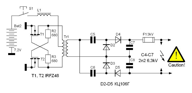 Схема мощного электрошокера своими руками