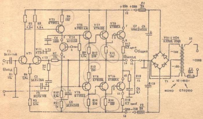 06Б УНЧ 20 Вт. Схема