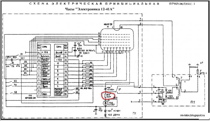 Elektronika 12-41A.png