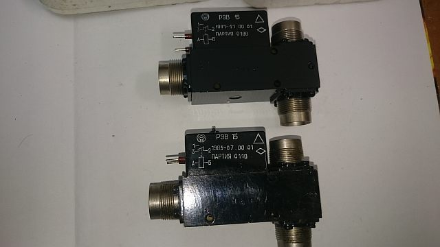Блоки от МН-61 не