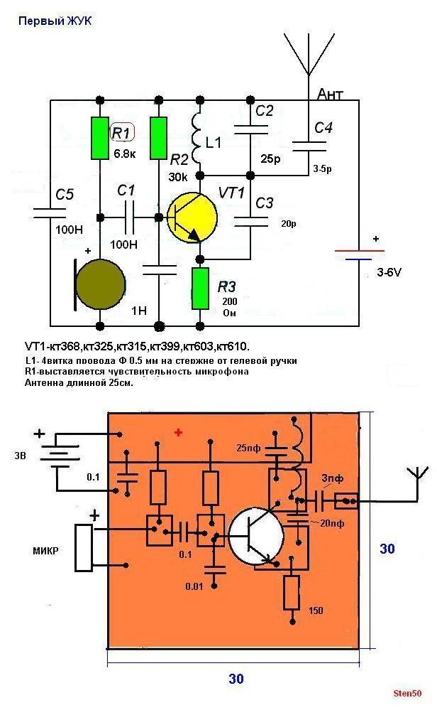 Вертикальные зигзаги спицами схемы с описанием6