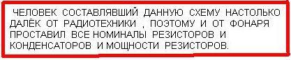 post-120592-0-18652400-1463642389.jpg