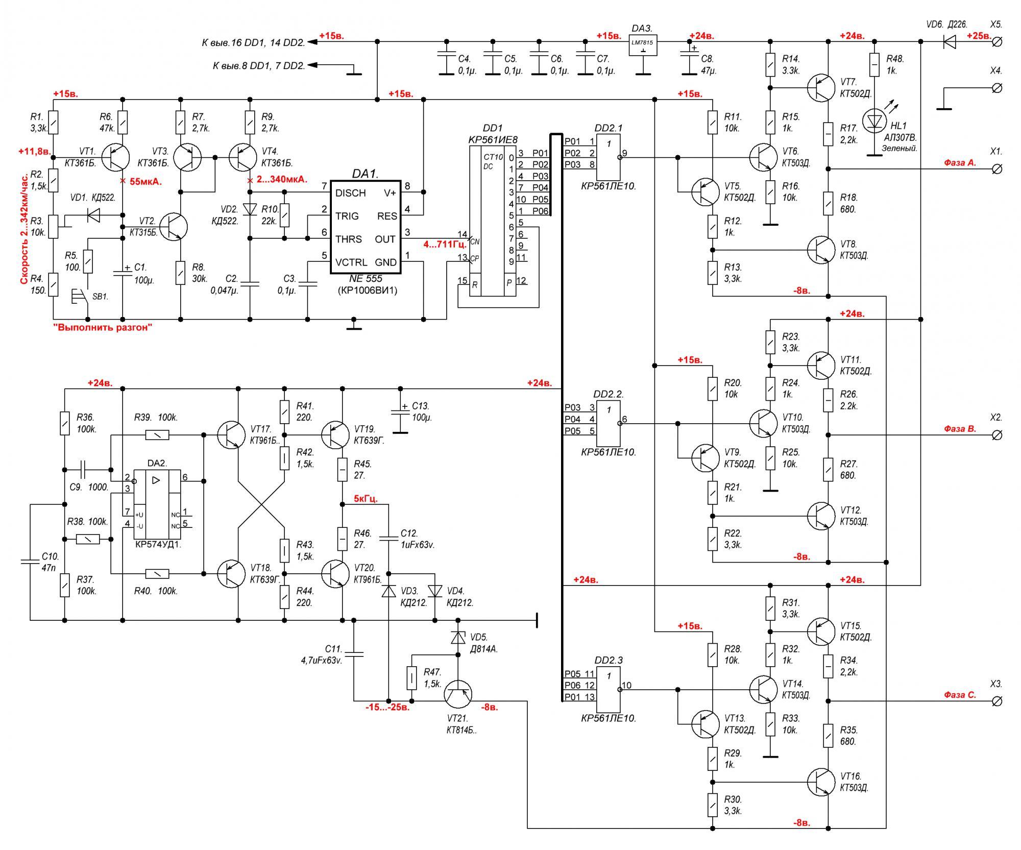 к140уд1а схема включения генератора