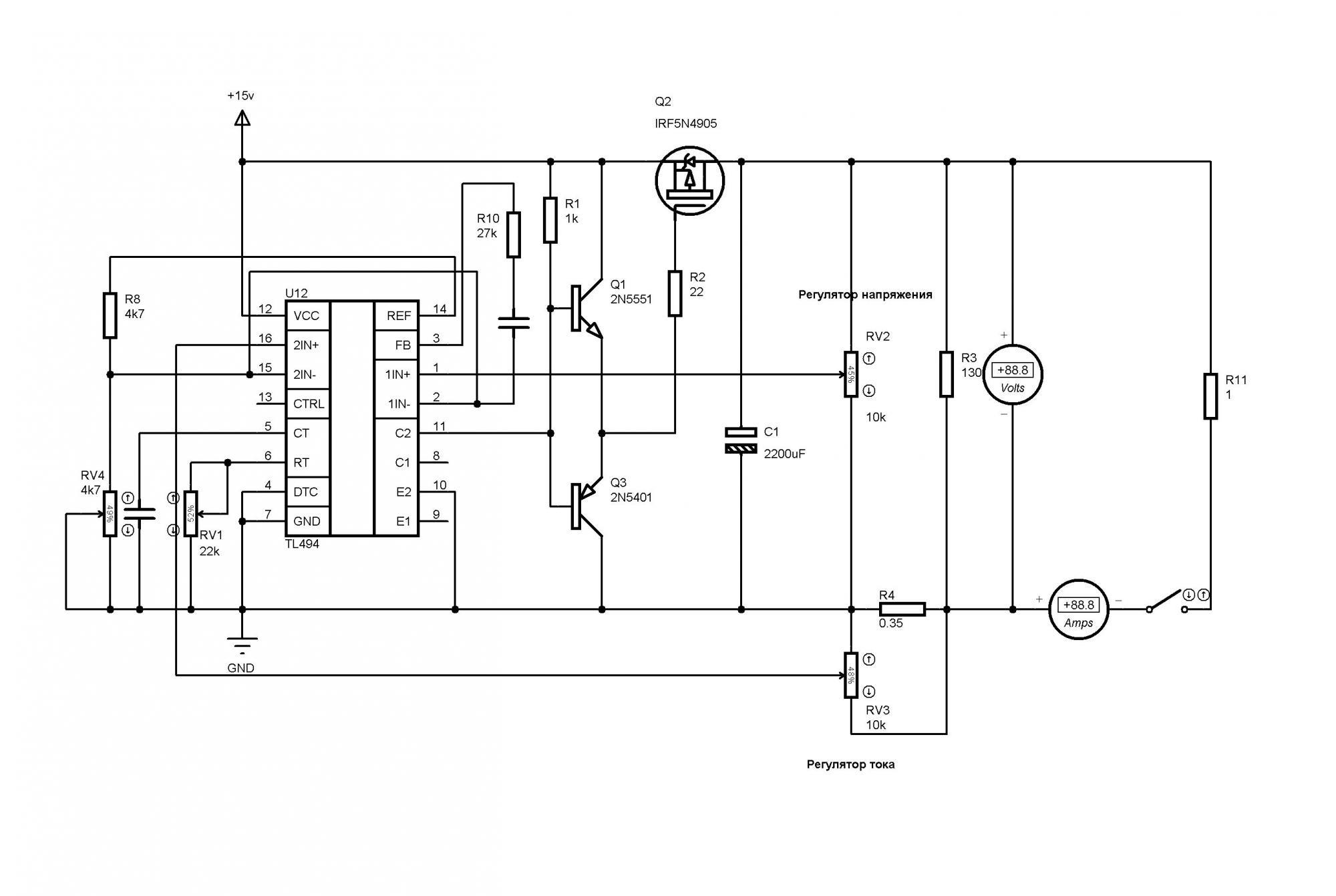 Схема регулятора напряжения для блока питания фото 740