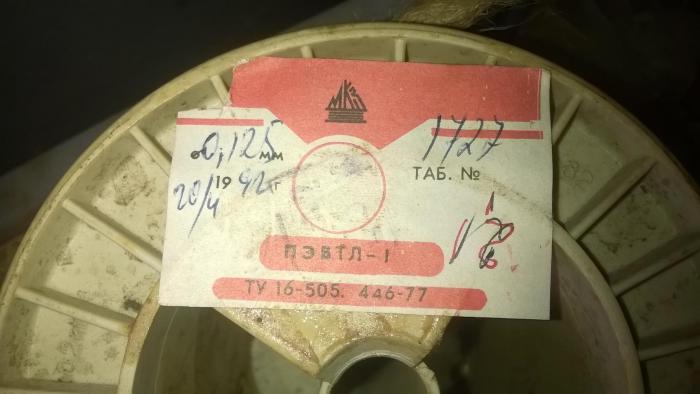 post-198269-0-97149900-1464030731_thumb.jpg