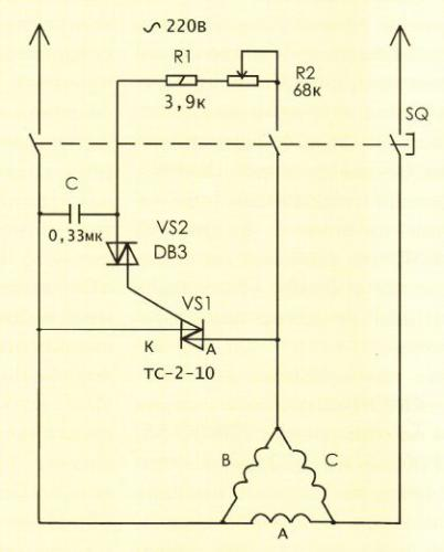 виду форум 3-х фазный двигатель и 3-х фазный трансформатор нельзя