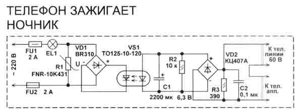To125 12.5 схема включения