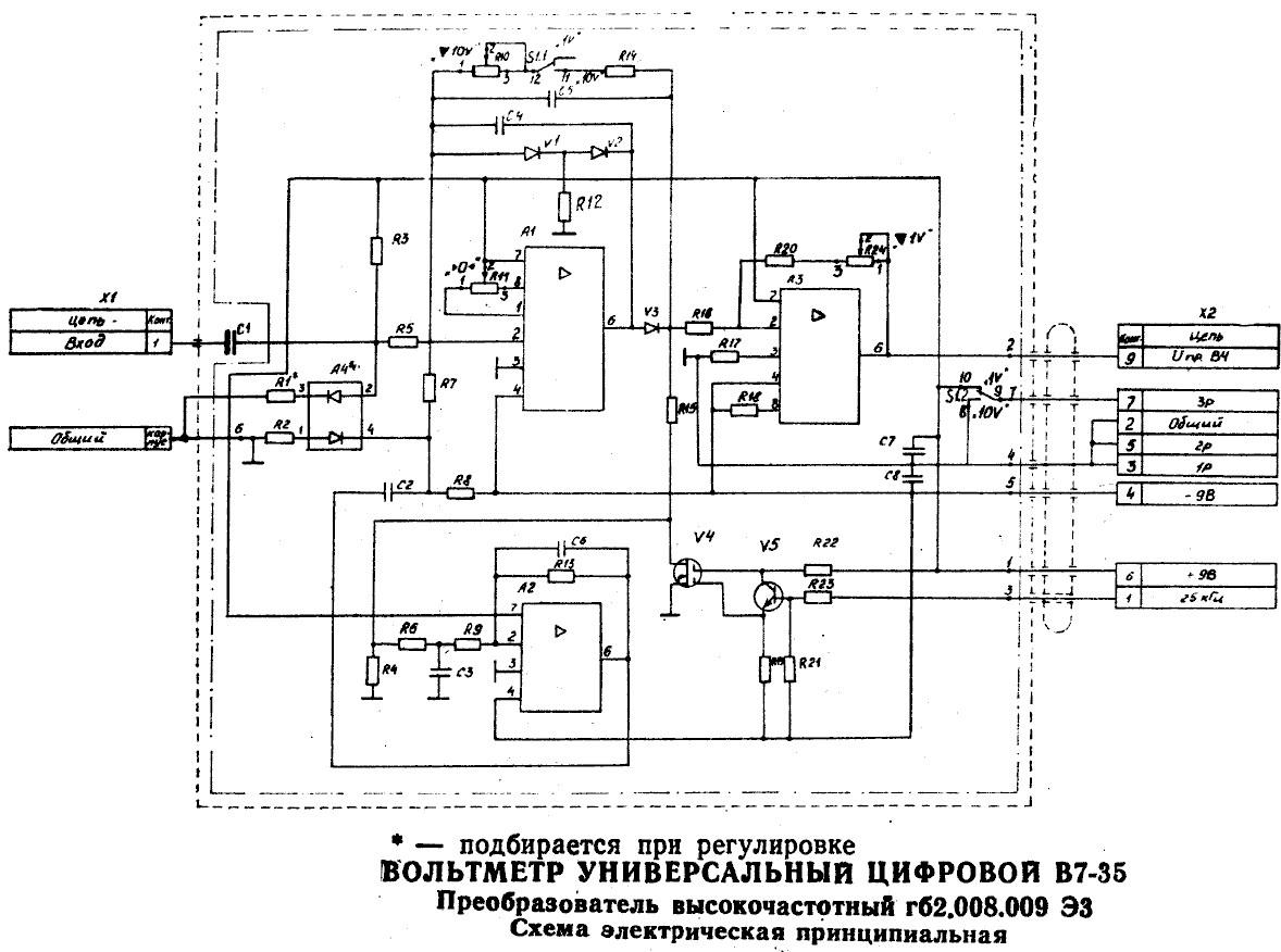 commax dpv-4hp mc схема подключения