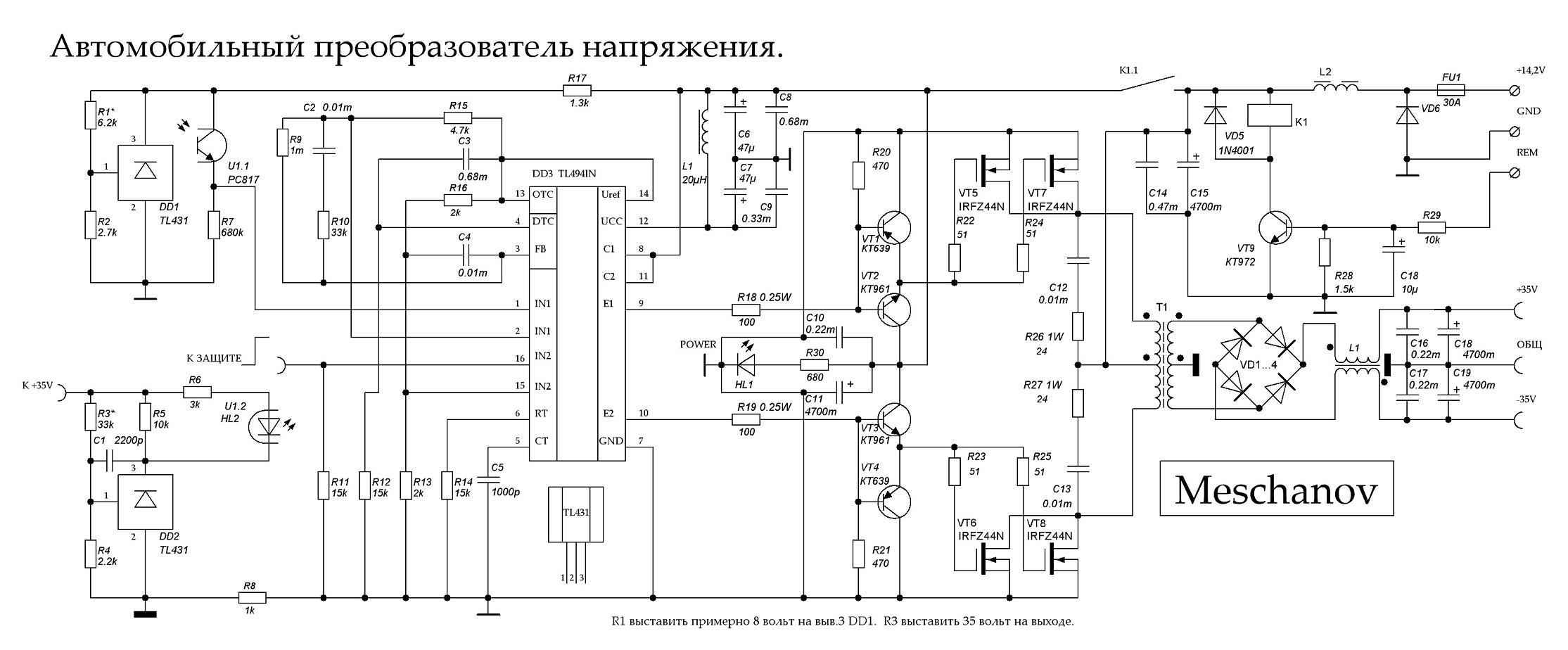 Схема преобразователя люминесцентных ламп