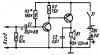 Рис. 3 Усилитель на транзисторах разной структуры.