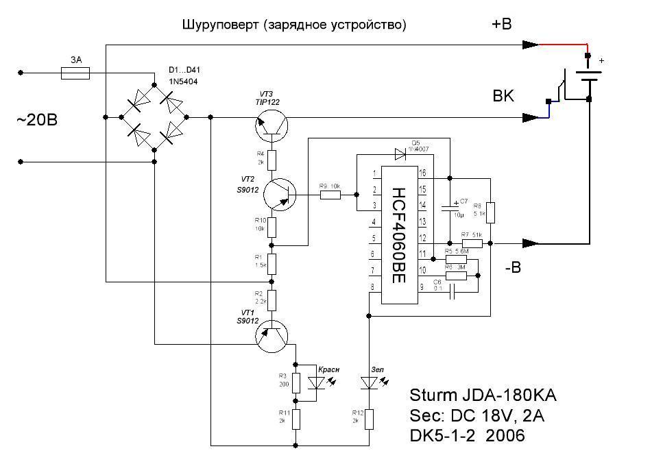 зу-180кв схема