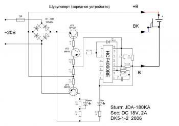 схема зарядного устройства зу 90м