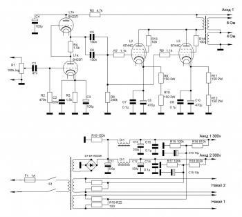 Вот схема, а можно конечно драйвер на 6ж52п, 6ф12п сделать.  Еще не решил.  Прикрепления.