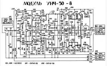 принципиальная схема усилителя радиотехника