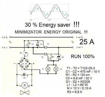Схема минимизатора мощности.