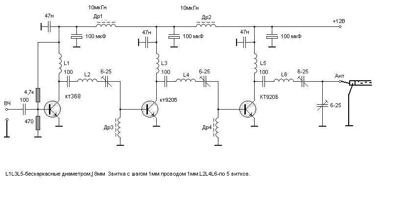 Обсуждение статьи «Простой трансивер на диапазон 160 м ...