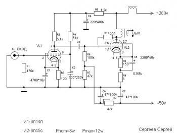 Принципиальная схема данного однотактного усилителя на лампе 6п45с была разработана С.Сергеевым и успешно повторена...