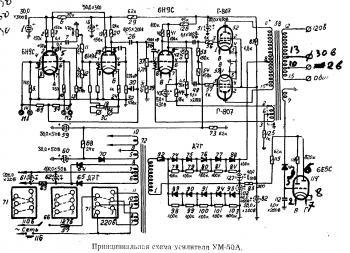 Схема электрических соединений ekc 513503.  Автомобильный фильтр питания автомагнитол схема.