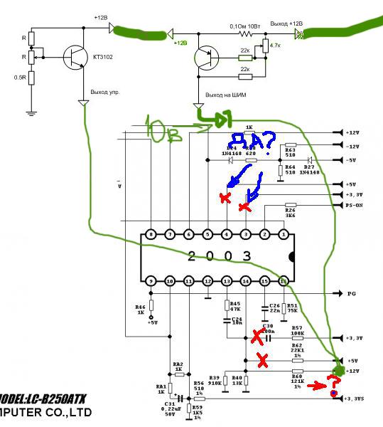 Как сделать зарядное устройство из компьютерного блока питания fsp250 524