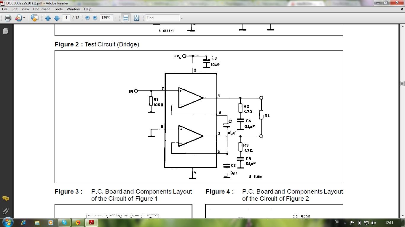 Что значит подключение по мостовой схеме