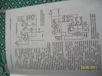 post-138841-0-51080900-1308565784_thumb.jpg