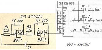 Генератор тактовых импульсов - f6c4