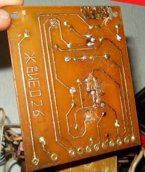 ...не нашел,зарядное устройство называться СВИТЯЗЬ 12В,нужно как минимум...