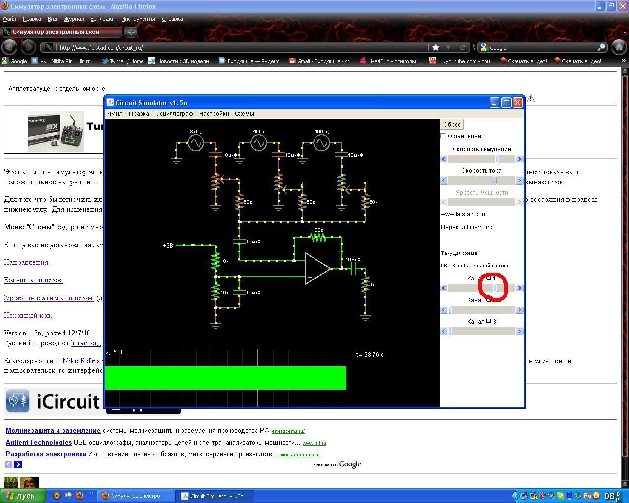 Лучшие программы для моделирования электронных схем