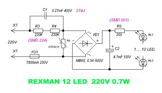 Светодиодная лампа от 220 вольт своими руками 3