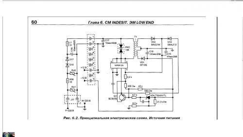 схема wisl92