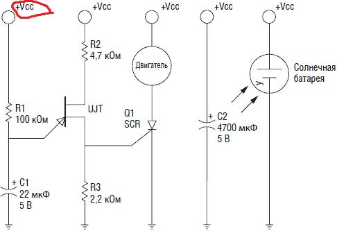 Транзистор назначение в схеме