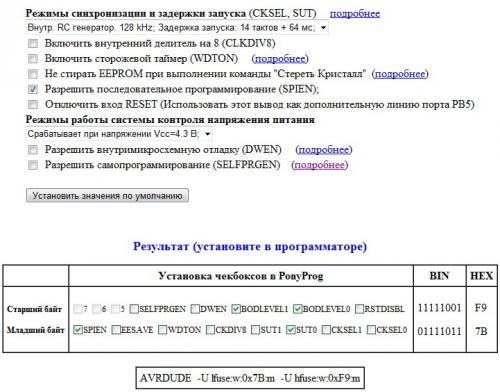 post-134473-0-65780800-1338743510_thumb.jpg