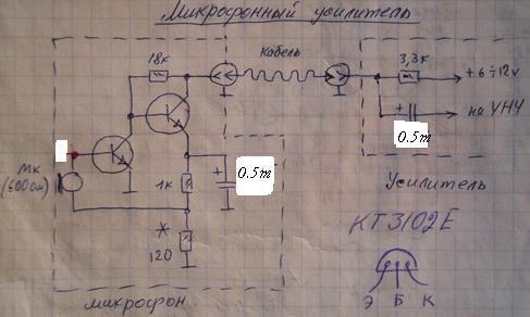 электрическая схема радио