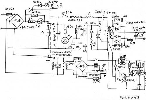 инверторная сварка торус 200 с с цифровым управлениеем напряжения схема