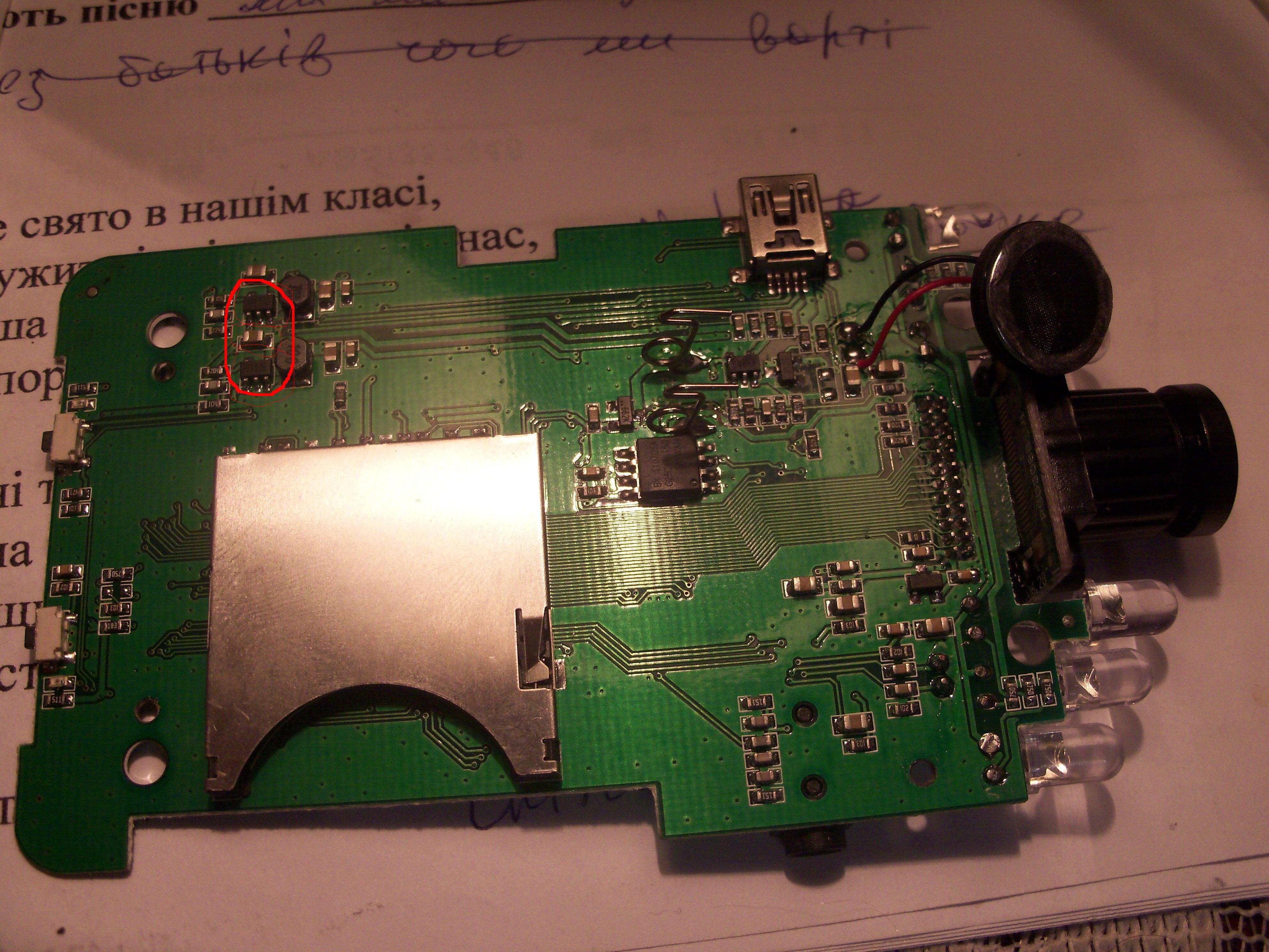 Ремонт автомобильного видеорегистратора своими руками