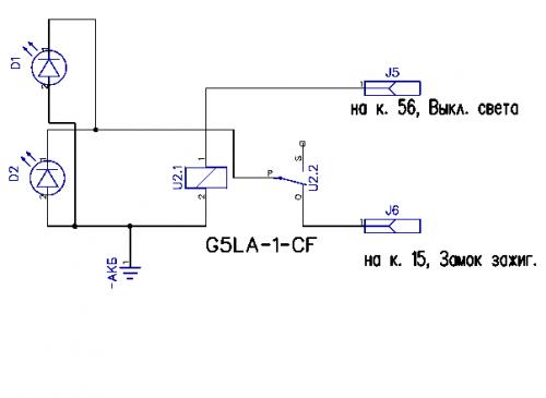 Схема электрическая принципиальная эхолота глубиномер.  Авр генератор схема.