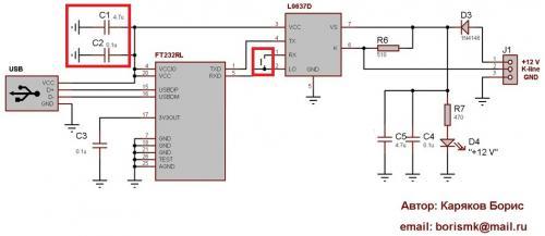 Диагностический адаптер на микроконтроллере 65