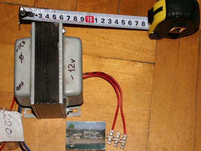 как сделать трансформатор на 12 вольт нас
