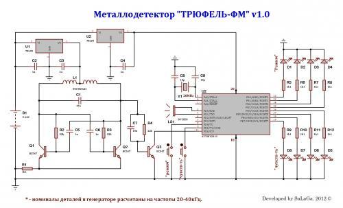 Схема металлоискатель своими руками малыш fm - Все Березники