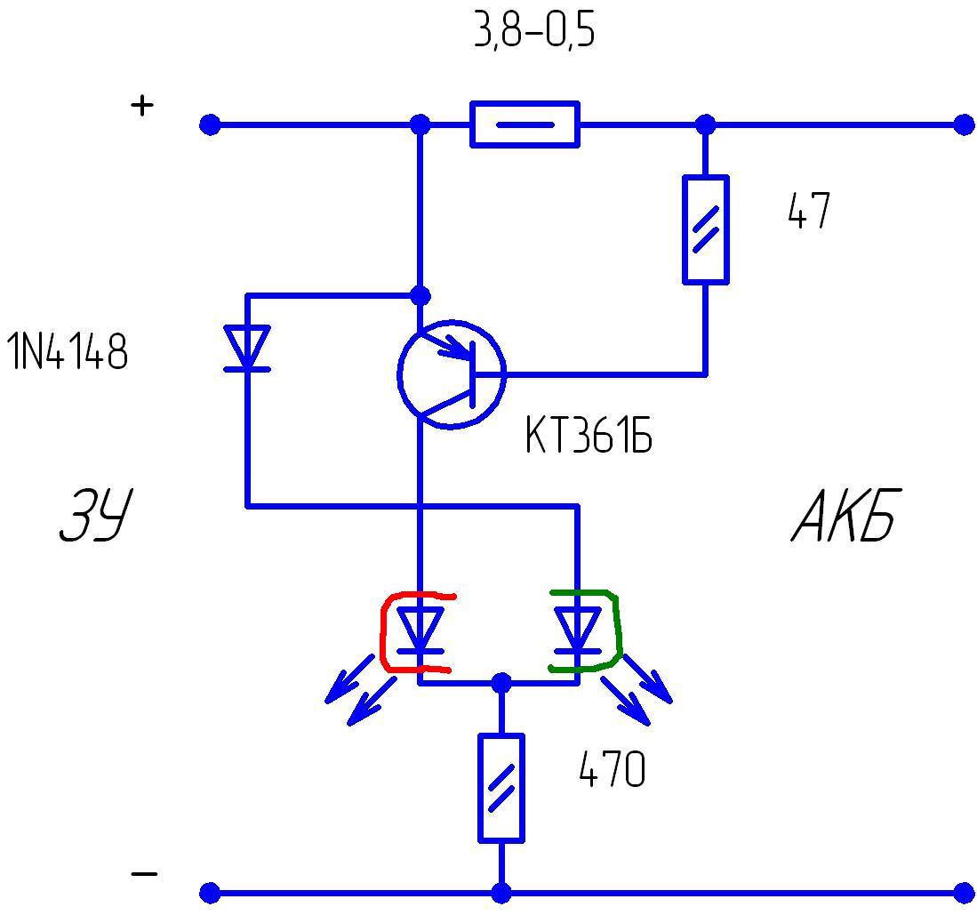 Схема зарядного устройства с светодиодом