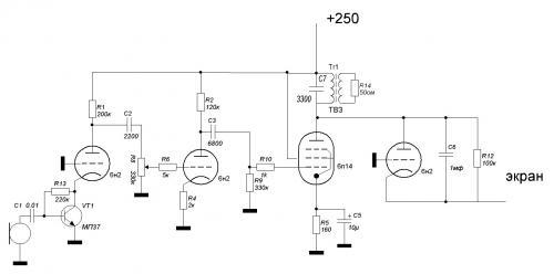 модулятор для АМ передатчика.