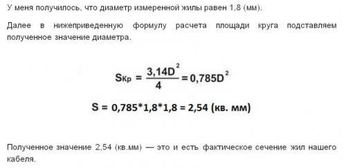 post-151360-0-10231200-1371754856_thumb.jpg