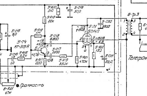 Вот посмотри кусок вырезал от схемы телевизора Рекорд В 312 как вариант ты можиш сделать и поместица у тебя в том же...