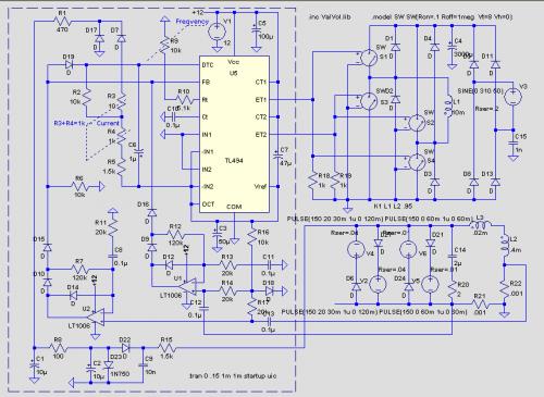 Схема управления инвертором