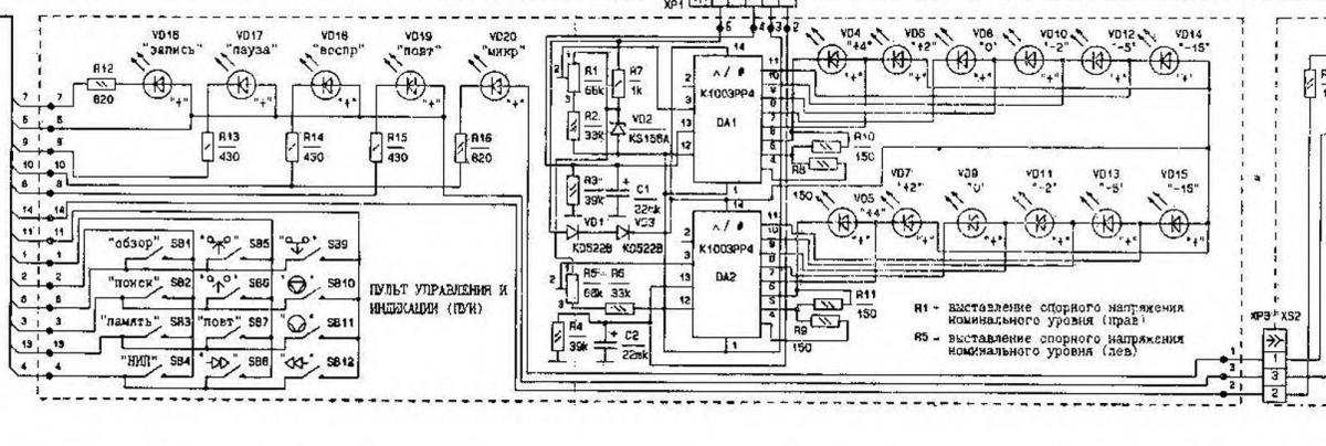 Вильма 312 схема