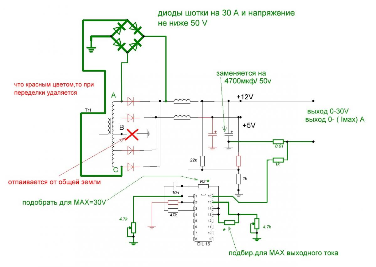 Схемы переделки компьютерного блока питания atx 350w в зарядное устройство