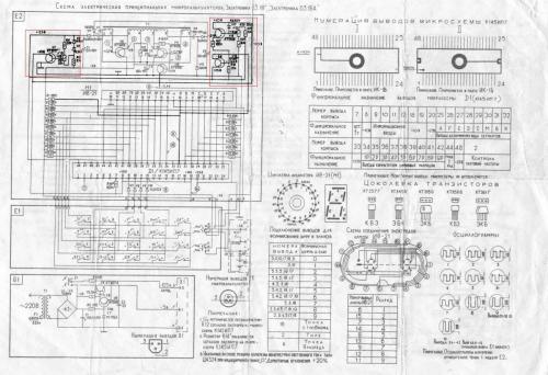 Хочу сделать часы из платы с ИВ-21 от старого калькулятора.  Пытаюсь разобраться как работает схема.