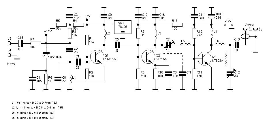 Принципиальная схема фм передатчика