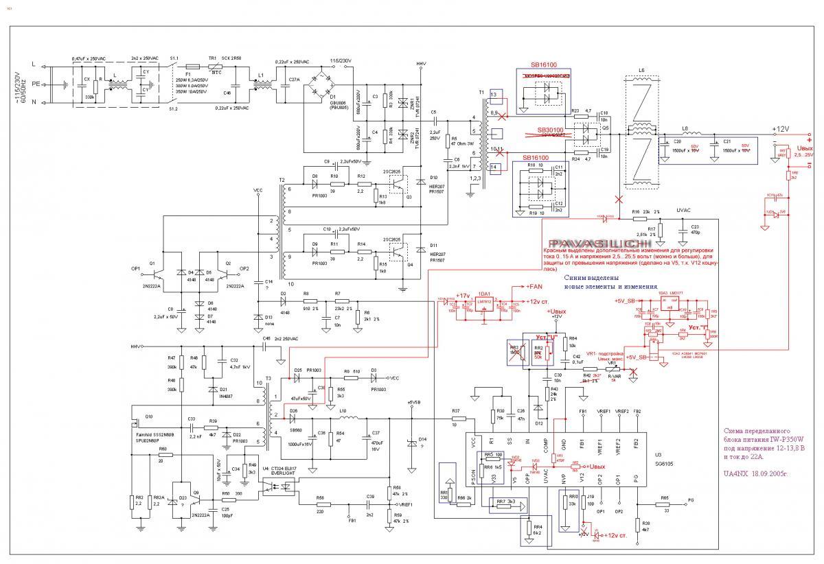 Схема компьютерного блока питания power lux atx12v